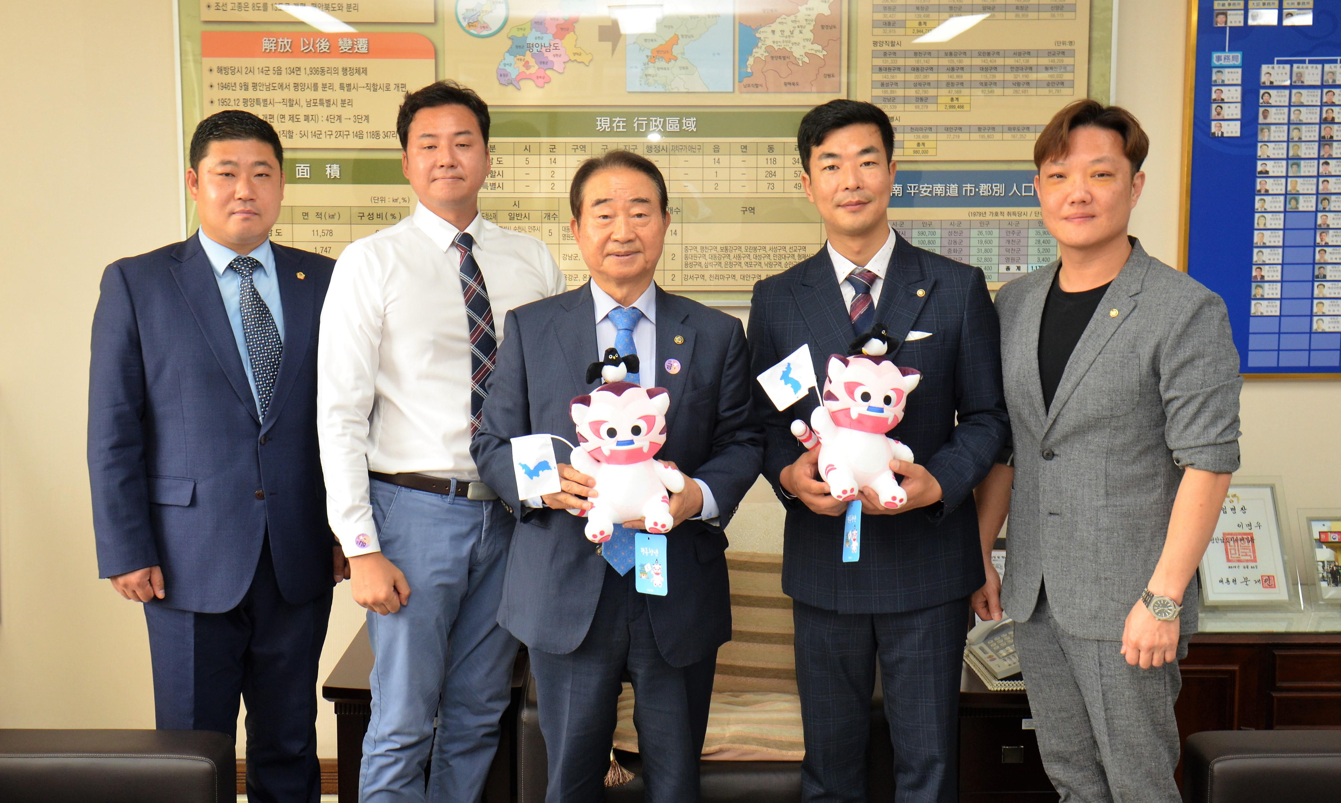 이북5도위원회.JPG