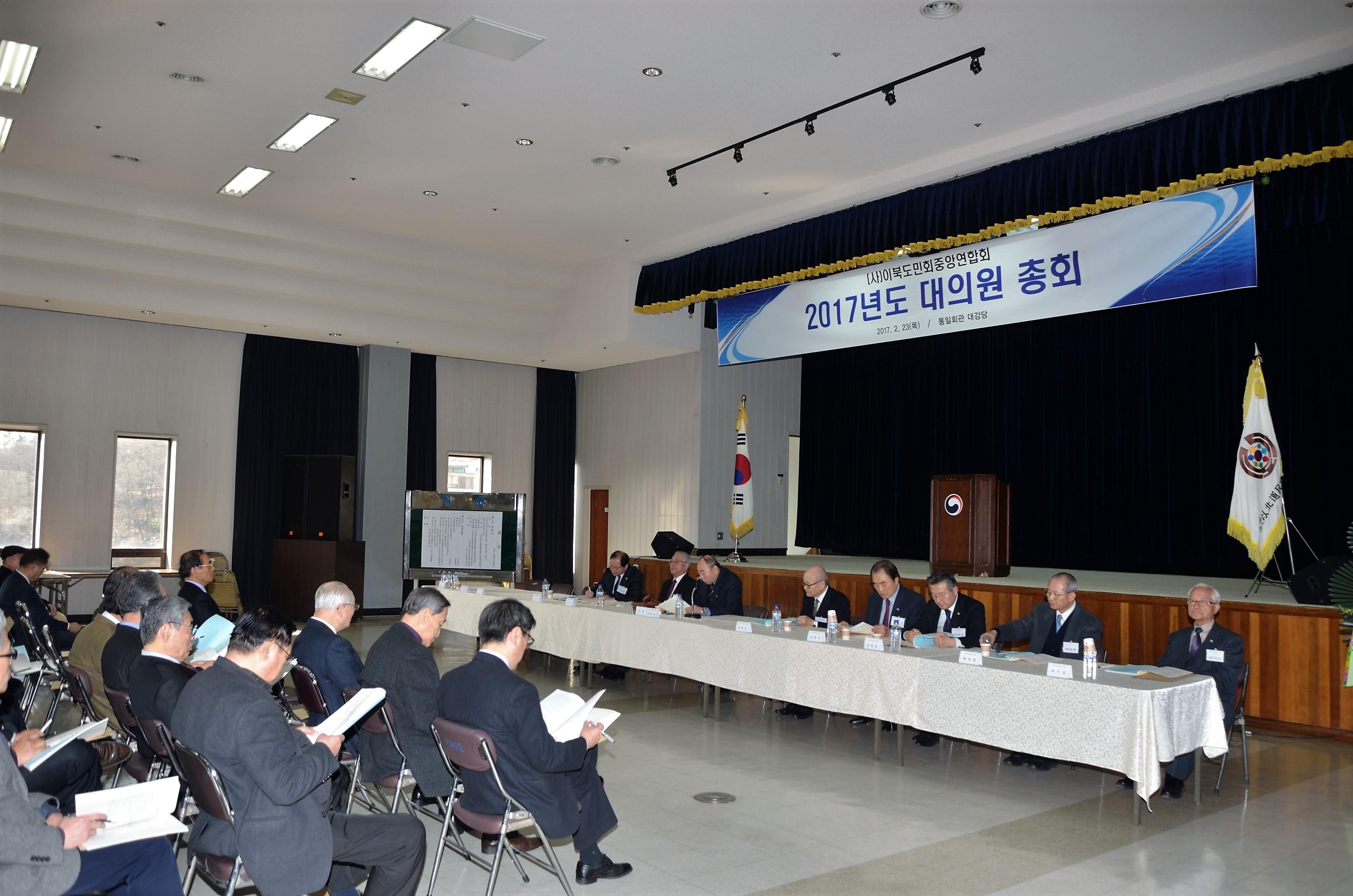 대의원 총회.JPG