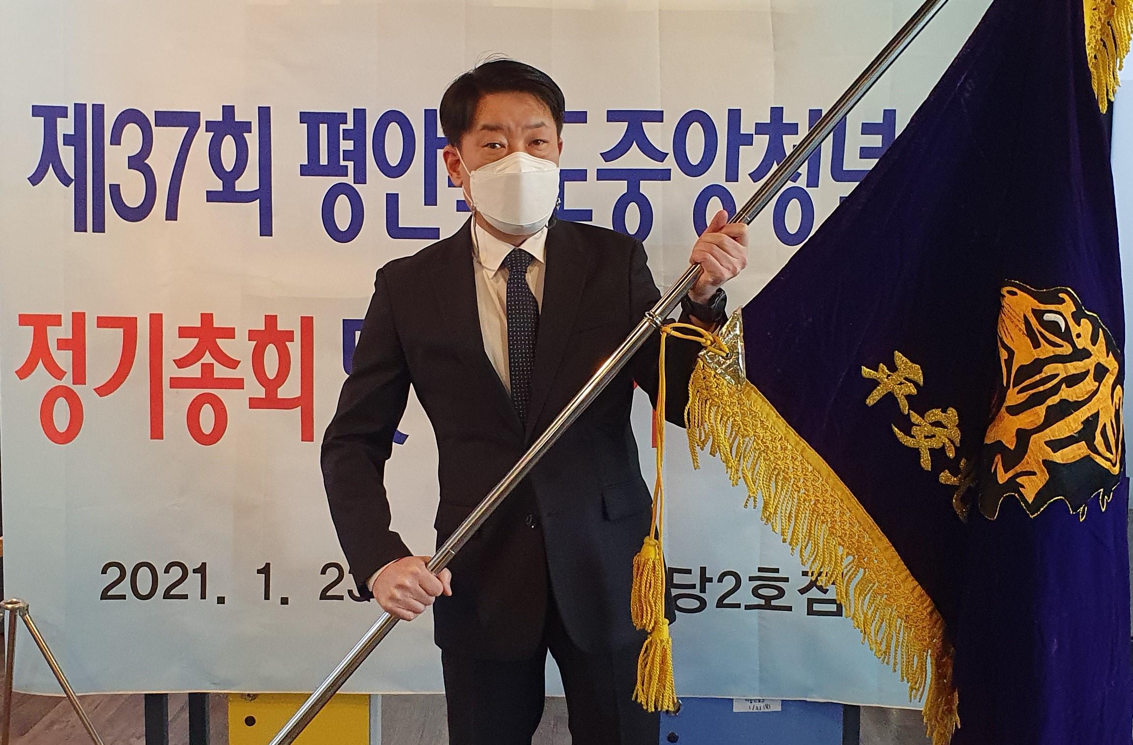 평북청년회장취임.jpeg