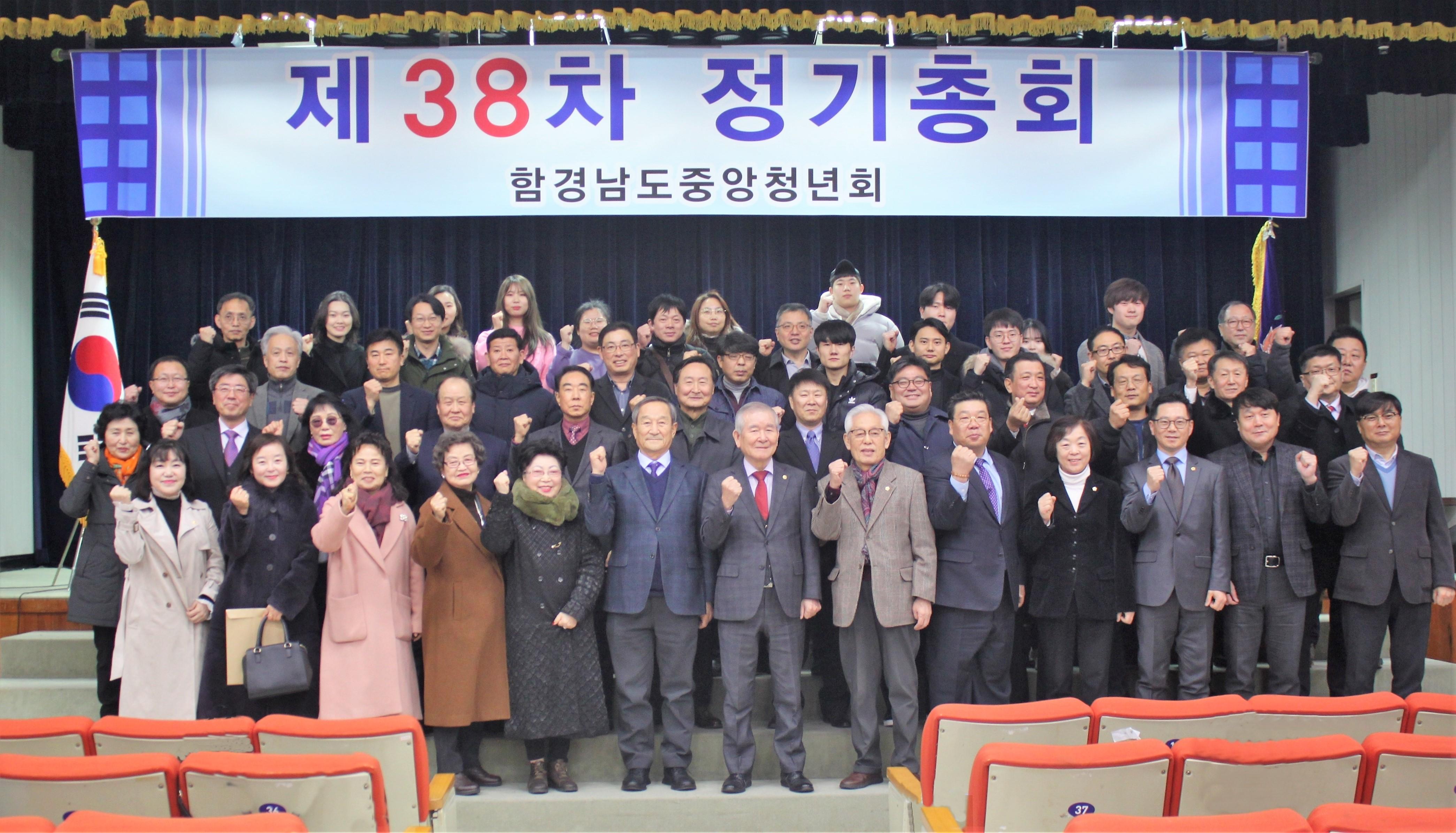 함남청년회총회.JPG