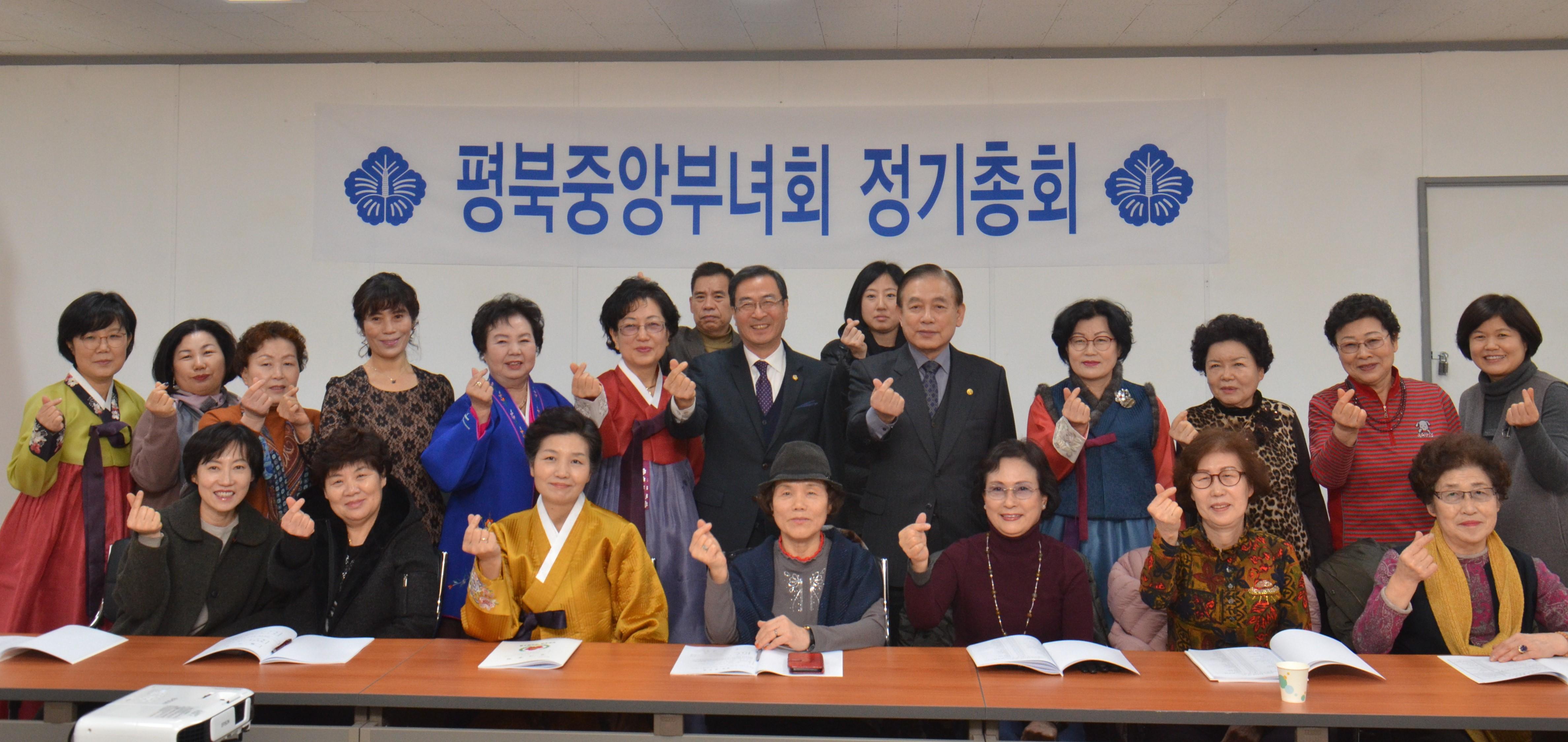 평북부녀회.JPG