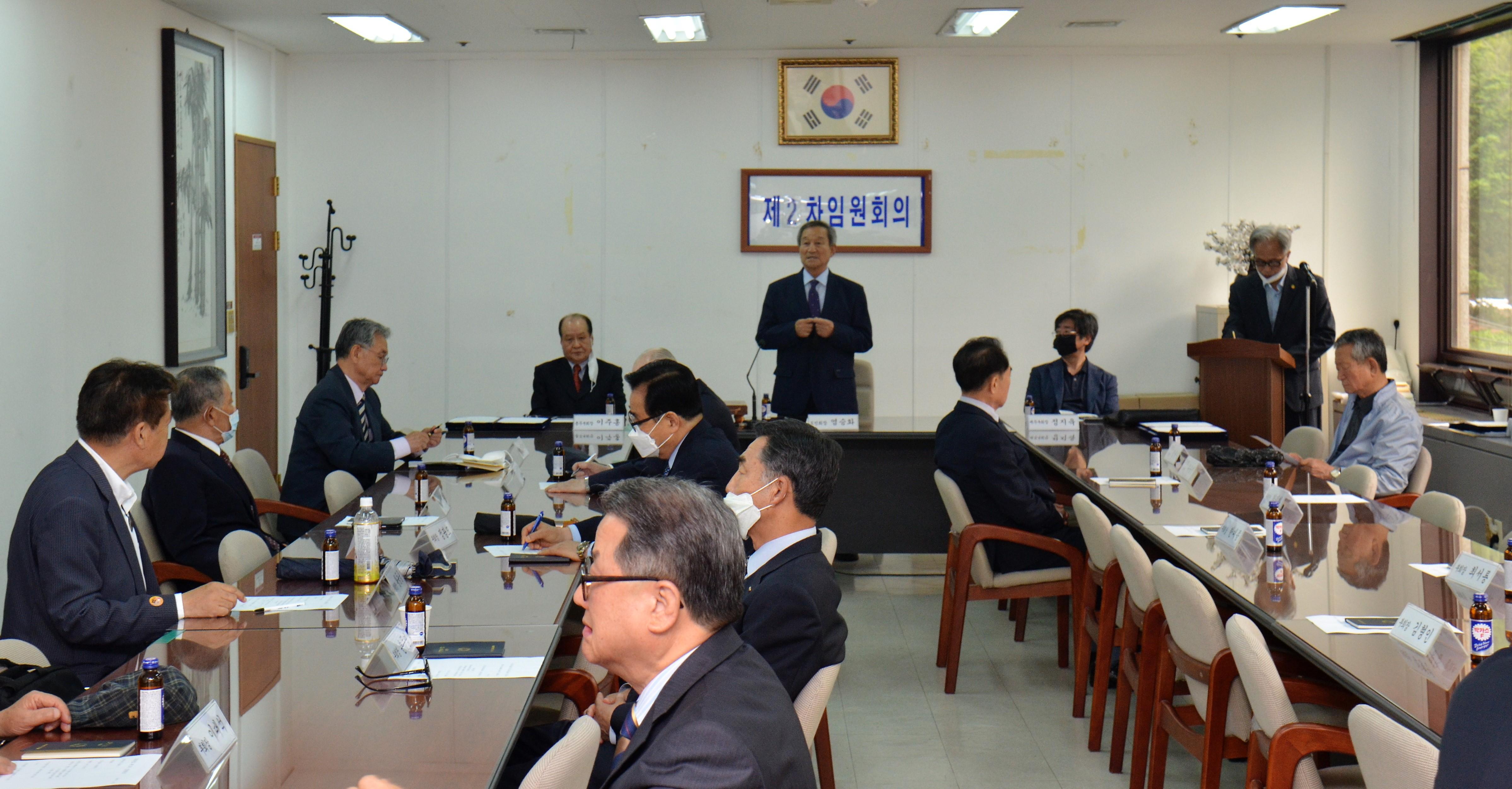 함남1-임원회의.JPG