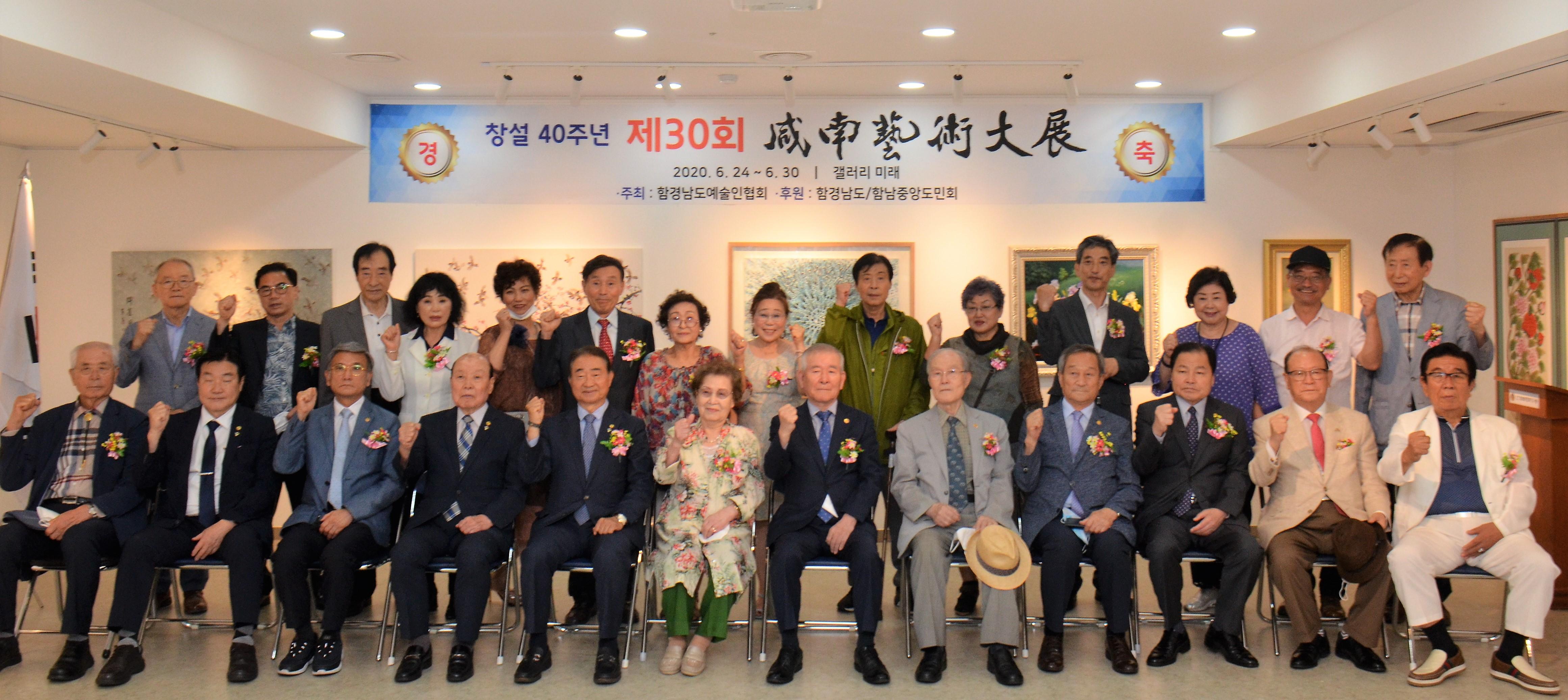 함남-1.JPG