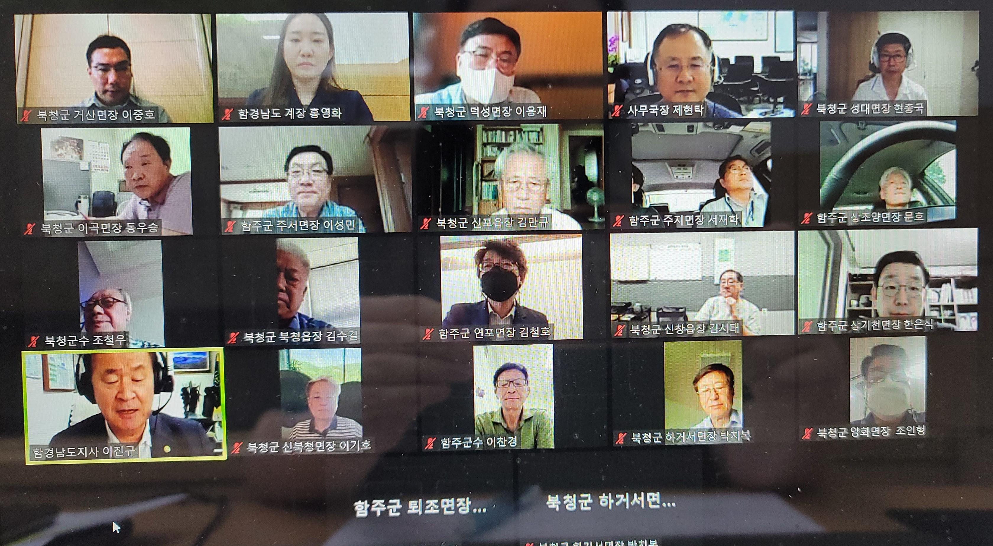 함주,북청 영상회의 모니터 사진 (1)_.jpg