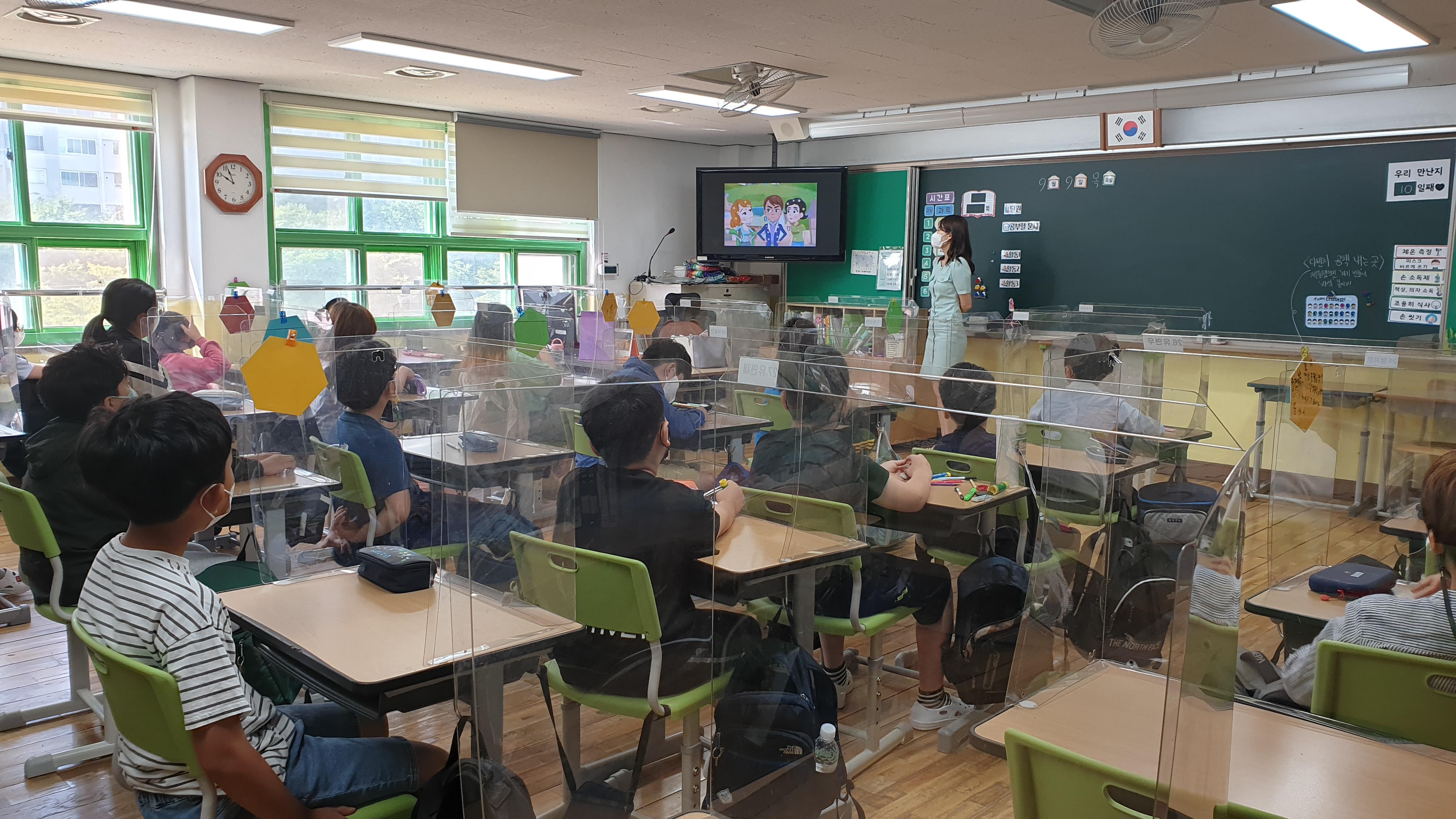 인천교육.jpg